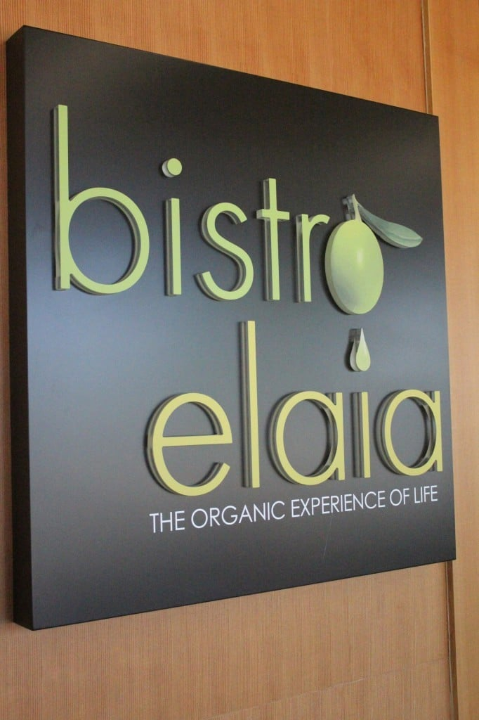 Bistro Elaia | No Thanks to Cake